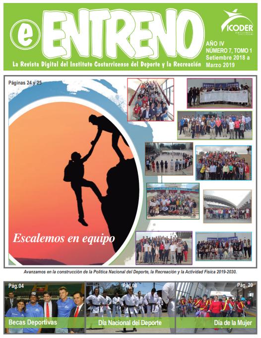 Haga click en la imagen para ver la portada de la edición más reciente
